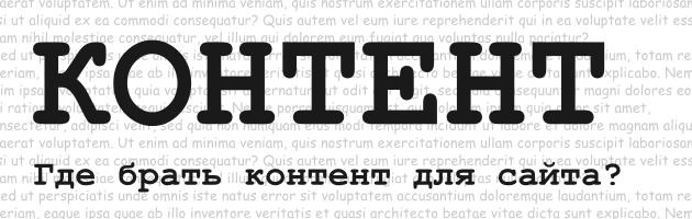 Яндекс выдает ссылку на сайт ссылки на сайт Нижняя Тура