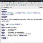 Как создать ссылку на страницу сайта – HTML-ссылки